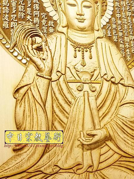A19205.現代神桌木雕神明聯 觀世音菩薩2尺9木雕佛聯.jpg