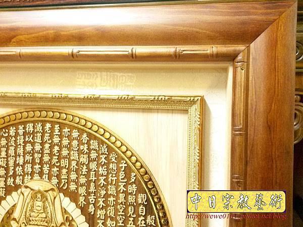 A19209.現代神桌木雕神明聯 觀世音菩薩2尺9木雕佛聯.jpg