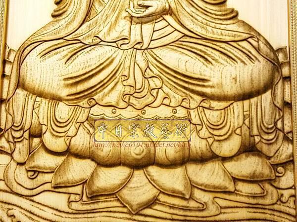 A19206.現代神桌木雕神明聯 觀世音菩薩2尺9木雕佛聯.jpg