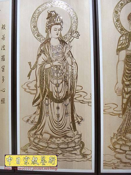 A19408.現代神桌木雕神明聯 西方三聖5尺8木雕佛聯.JPG