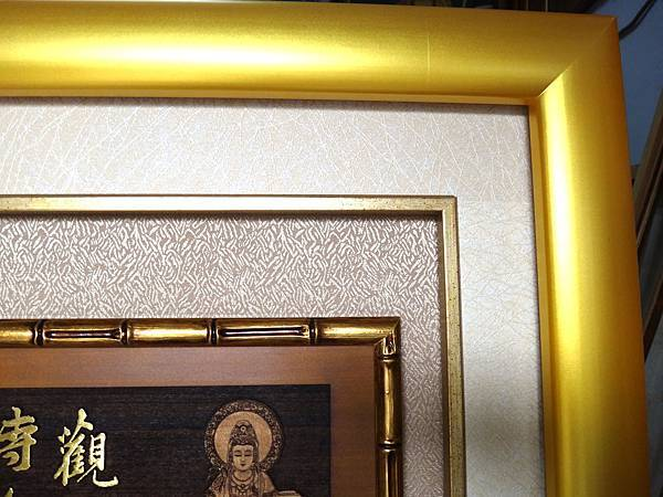 H17518.般若波羅蜜多心經雷射雕刻 經文掛飾藝品 陽雕心經.jpg