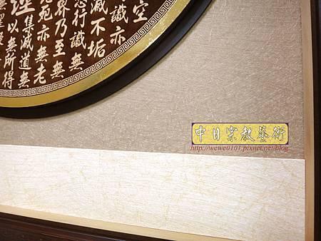 B34507.4尺2圓心經陽雕百壽陽雕.jpg