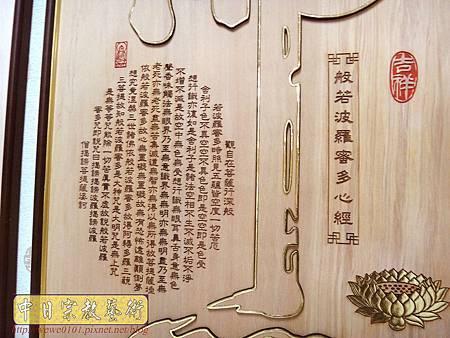 B35005.佛心金邊字聯小金蓮花.jpg