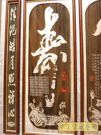 B35105.4尺2佛字祖字心經百壽陽雕.jpg
