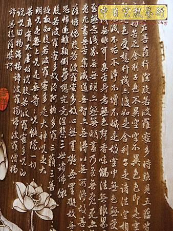 B35110.4尺2佛字祖字心經百壽陽雕.jpg