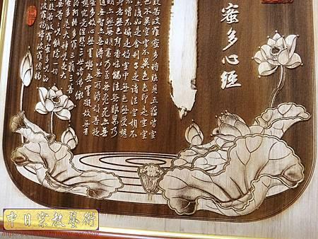 B35109.4尺2佛字祖字心經百壽陽雕.jpg