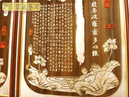 B35108.4尺2佛字祖字心經百壽陽雕.jpg