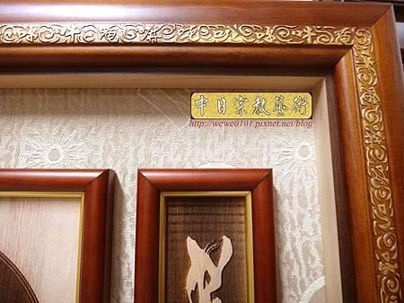 B35117.4尺2佛字祖字心經百壽陽雕.jpg
