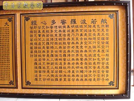 B35303.5尺8心經百壽陰雕竹節外框.jpg