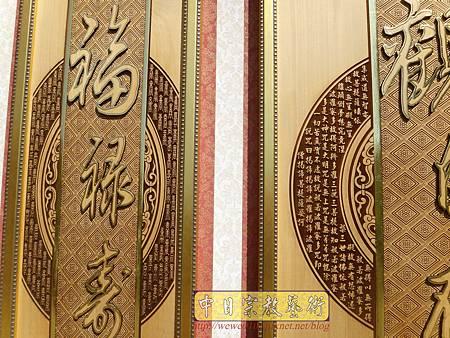 B36207.4尺2凌紋觀自在福祿壽貼鑽版.jpg