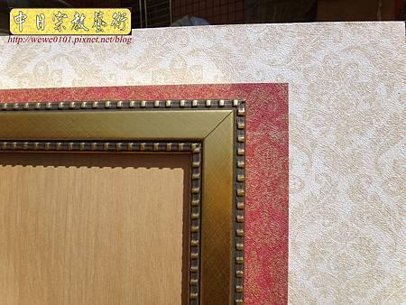 B36212.4尺2凌紋觀自在福祿壽貼鑽版.jpg