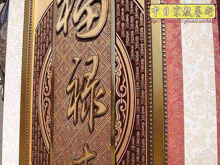 B36218.4尺2凌紋觀自在福祿壽貼鑽版.jpg