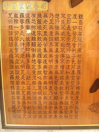 B36804.3尺半觀自在福祿壽黑字.jpg