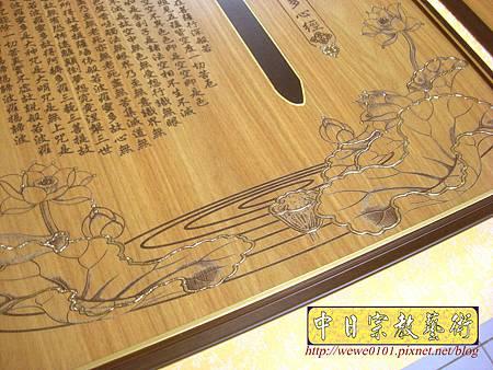 B36907.5尺1黑字金邊佛字祖字平雕.jpg