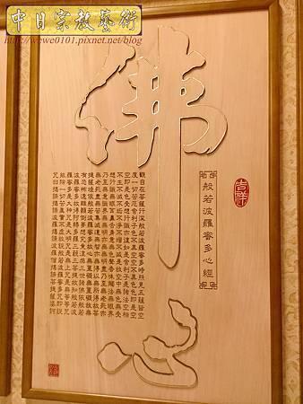 B37003.5尺1金邊佛心祖德百孝經.jpg