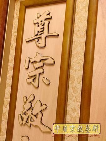 B37009.5尺1金邊佛心祖德百孝經.jpg