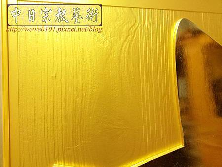 B37505.7尺母字5片式金底金字.jpg