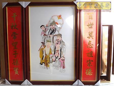 E10801三片式福祿壽綢布畫像配紅底金字聯.jpg