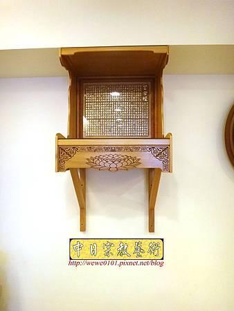 E11201壁掛式迷你祖先櫥配金字百孝經.jpg