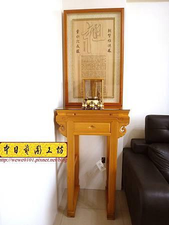 E11401二尺寬祖桌搭二尺寬百孝經祖聯.jpg