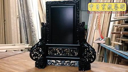 E13301黑檀木雕刻客式祖牌.jpg