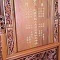 E13510梢楠木雕刻客氏祖牌.jpg