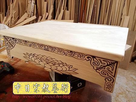 E14501小型壁桌雷射雕花.jpg