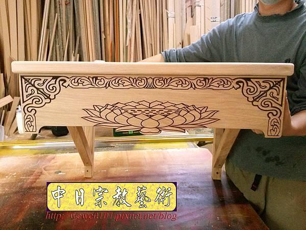 E14506小型壁桌雷射雕花.jpg