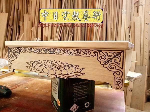 E14504小型壁桌雷射雕花.jpg