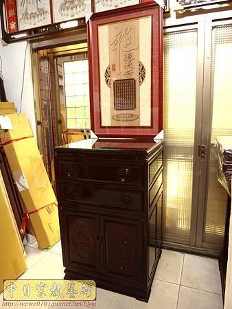 E15901二尺二八寬黑紫檀公媽櫃祖先聯.jpg