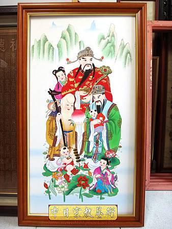 E16501二尺寬三尺半高手繪福祿壽綢布畫.jpg