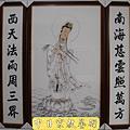 C0105e神桌佛桌神櫥佛櫥神像佛像佛聯神明彩聯對佛祖木雕聯佛具.jpg