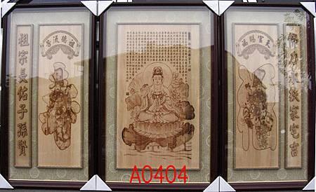 A0404e神桌佛桌神櫥佛櫥神像佛像佛聯神明彩聯對佛祖木雕聯佛具.jpg