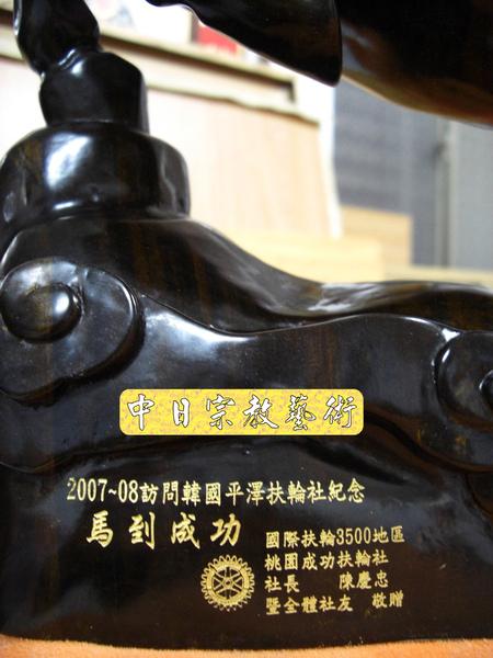 I0109e神桌佛桌神櫥佛櫥神像佛像佛聯神明彩聯對佛祖木雕聯佛具