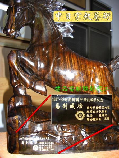 I0110e神桌佛桌神櫥佛櫥神像佛像佛聯神明彩聯對佛祖木雕聯佛具