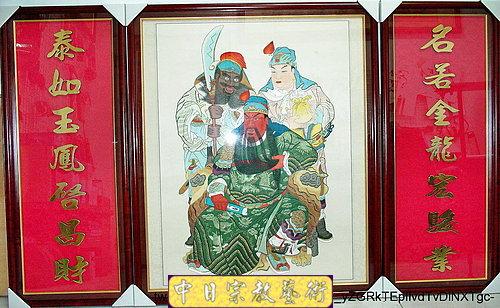 G0103e神桌佛桌神櫥佛櫥神像佛像佛聯神明彩聯對佛祖木雕聯佛具