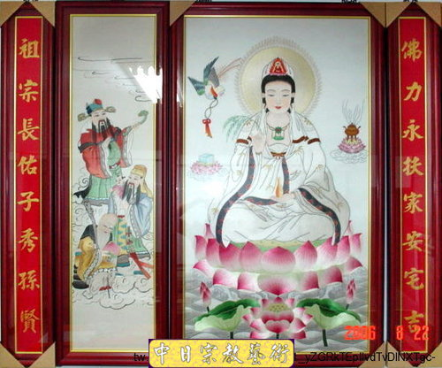 G0104e神桌佛桌神櫥佛櫥神像佛像佛聯神明彩聯對佛祖木雕聯佛具