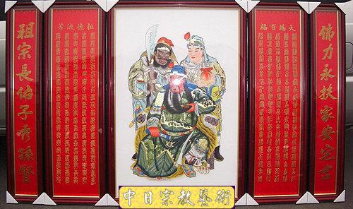 G0107e神桌佛桌神櫥佛櫥神像佛像佛聯神明彩聯對佛祖木雕聯佛具