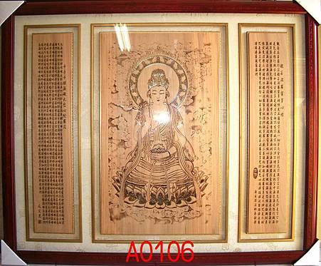 神桌佛像佛聯A0106