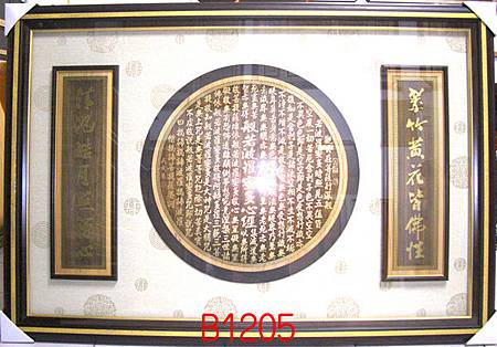 B1205e H神桌佛桌神櫥佛櫥神像佛像佛聯神明彩聯對佛祖木雕聯佛具.jpg