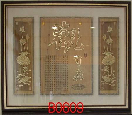 B0609e神桌佛桌神櫥佛櫥神像佛像佛聯神明彩聯對佛祖木雕聯佛具.jpg