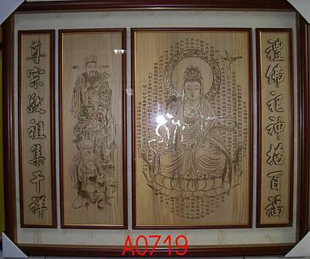 A0719e神桌佛桌神櫥佛櫥神像佛像佛聯神明彩聯對佛祖木雕聯佛具.jpg