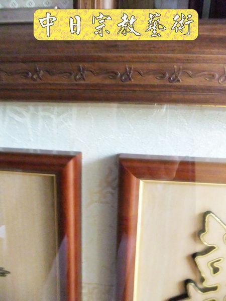 神桌佛桌神像佛像神櫥佛櫥佛祖聯木雕聯佛聯神明彩聯對雷射雕刻27e.jpg