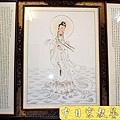 C0102e神桌佛桌神櫥佛櫥神像佛像佛聯神明彩聯對佛祖木雕聯佛具.JPG