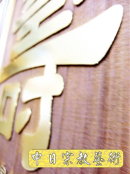 神桌佛桌神像佛像神櫥佛櫥佛祖聯木雕聯佛聯神明彩聯對雷射雕刻8e.jpg