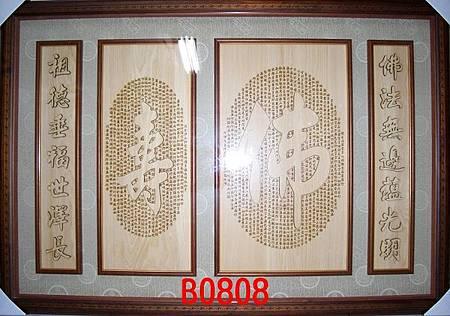 B0808e神桌佛桌神櫥佛櫥神像佛像佛聯神明彩聯對佛祖木雕聯佛具.jpg