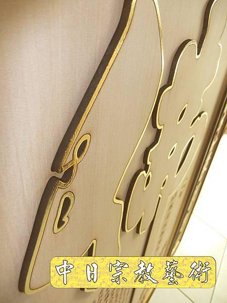 佛具佛像掛神桌佛桌神明櫥佛櫥神像佛聯神明彩聯對雷射雕刻8e.jpg