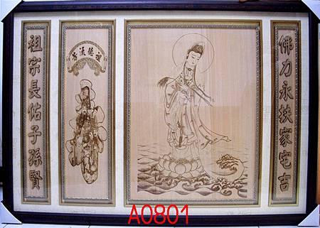 A0801e神桌佛桌神櫥佛櫥神像佛像佛聯神明彩聯對佛祖木雕聯佛具.jpg