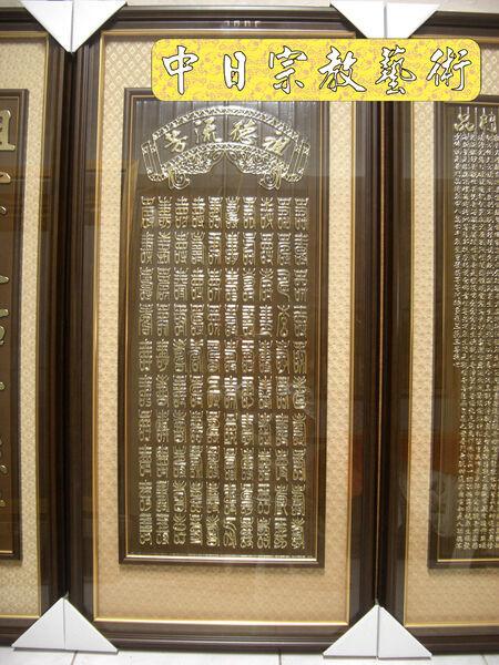 神桌佛桌祖先桌神像佛像神明聯佛聯神明彩聯對普門品雕刻3e.jpg