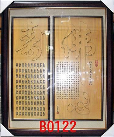 B0122e神桌佛桌神櫥佛櫥神像佛像佛聯神明彩聯對佛祖木雕聯佛具.jpg